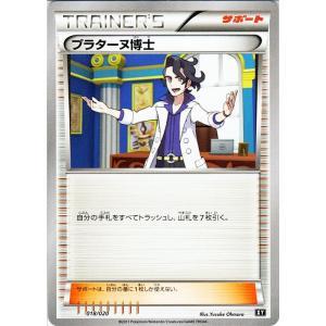 ポケモンカードゲーム SMF プレミアムトレーナーボックス ...