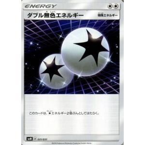ポケモンカードゲーム SMM スターターセット TAG TEAM GX ダブル無色エネルギー | ポケカ シングルカード 無 特殊エネルギー|card-museum
