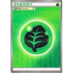 ポケモンカードゲームXY/草エネルギー/プロモーションカード|card-museum