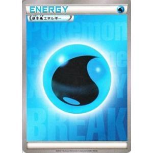 ポケモンカードゲームXY/水エネルギー/プロモーションカード|card-museum