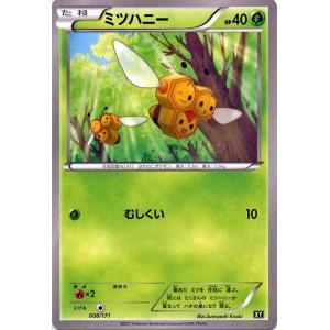 ポケモンカードゲームSM/ミツハニー/THE BEST OF XY|card-museum