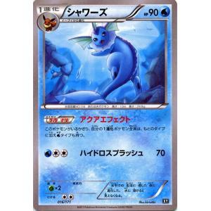 ポケモンカードゲームSM/シャワーズ/THE BEST OF XY|card-museum