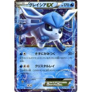ポケモンカードゲームSM/グレイシアEX/THE BEST OF XY|card-museum