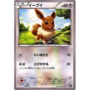 ポケモンカードゲームSM/イーブイ/THE BEST OF XY|card-museum
