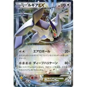 ポケモンカードゲームSM/ルギアEX/THE BEST OF XY card-museum
