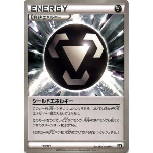 ポケモンカードゲームSM/シールドエネルギー/THE BES...