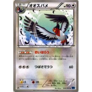 ポケモンカードゲームXY/オオスバメ/XY1 コレクションX|card-museum
