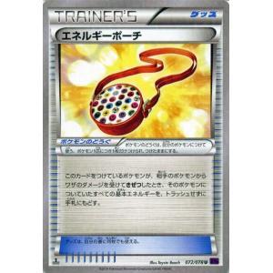 ポケモンカードゲームXY エネルギーポーチ /めざめる超王(PMXY10)/シングルカード|card-museum