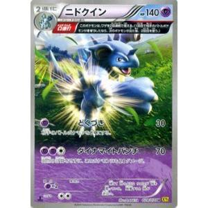 ポケモンカードゲームXY/ニドクイン(Ω連打)/XY5 ガイアボルケーノ|card-museum