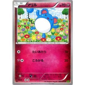 ポケモンカードゲームXY/マリル/XY5 タイダルストーム card-museum