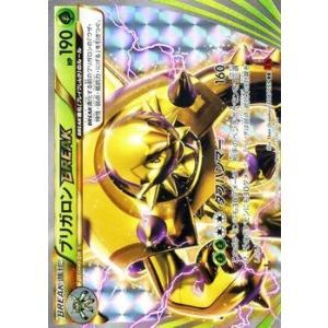 ポケモンカードゲームXY/ブリガロンBREAK(RR)/XY8 赤い閃光 card-museum