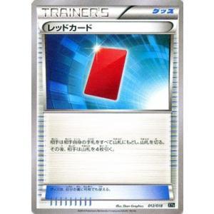 ポケモンカードゲームXY/レッドカード/XYハイパーメタルチェーンデッキ60 card-museum