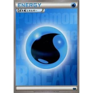 ポケモンカードゲームXY/水エネルギー/XYBREAKコンボデッキ60|card-museum