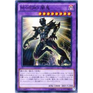 遊戯王カード M・HERO 闇鬼 / プレミアムパック / シングルカード card-museum
