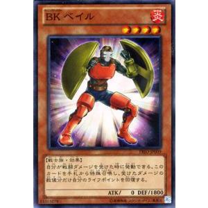 遊戯王カード BK ベイル / プライマル・オリジン(PRIO) / シングルカード|card-museum