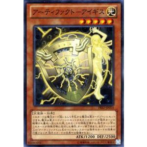 遊戯王 アーティファクト−アイギス プライマルオリジン PRIO|card-museum