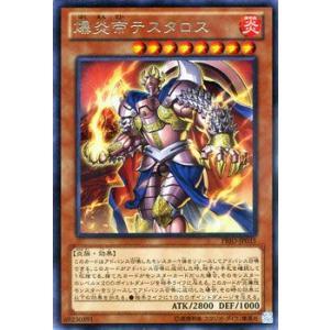 遊戯王カード 爆炎帝テスタロス / プライマル・オリジン(PRIO) / シングルカード
