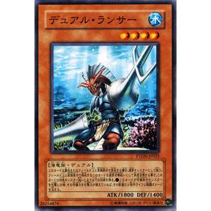 遊戯王カード デュアル・ランサー / ファントム・ダークネス(PTDN) / シングルカード|card-museum