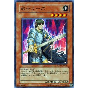 遊戯王カード 戦士ラーズ (スーパーレア) / ファントム・ダークネス(PTDN) / シングルカード|card-museum