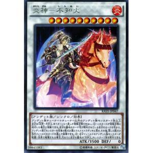 遊戯王カード 炎神−不知火(レア) レイジングテンペスト シングルカード RATE-JP047-R|card-museum