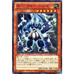 遊戯王カード H・C ウォー・ハンマー / リターン・オブ・ザ・デュエリスト(REDU) / シング...