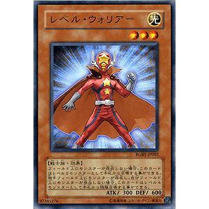 遊戯王カード レベル・ウォリアー (レア) / レイジング・バトル(RGBT) / シングルカード card-museum