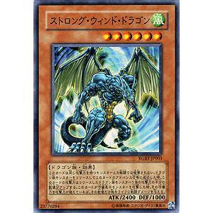 遊戯王カード ストロング・ウィンド・ドラゴン (スーパーレア) / レイジング・バトル(RGBT) / シングルカード card-museum