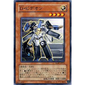 遊戯王カード D・ビデオン / レイジング・バトル(RGBT) / シングルカード card-museum