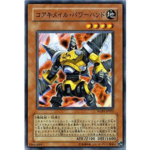 遊戯王カード コアキメイル・パワーハンド (スーパーレア) / レイジング・バトル(RGBT) / シングルカード card-museum