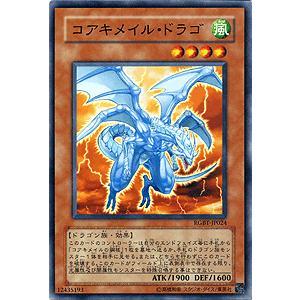 遊戯王カード コアキメイル・ドラゴ / レイジング・バトル(RGBT) / シングルカード card-museum
