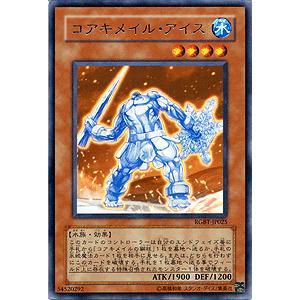 遊戯王カード コアキメイル・アイス (レア) / レイジング・バトル(RGBT) / シングルカード card-museum