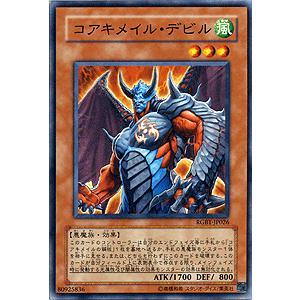 遊戯王カード コアキメイル・デビル / レイジング・バトル(RGBT) / シングルカード card-museum