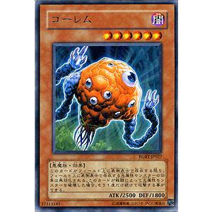 遊戯王カード ゴーレム (レア) / レイジング・バトル(RGBT) / シングルカード card-museum