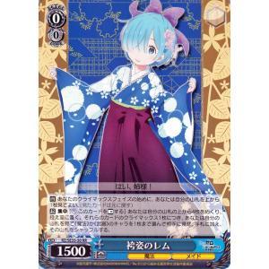 ヴァイスシュヴァルツ Re:ゼロから始める異世界生活 氷結の絆 ヴァイス 袴姿のレム RR RZ/SE35-50 キャラクター 魔法 メイド 赤|card-museum