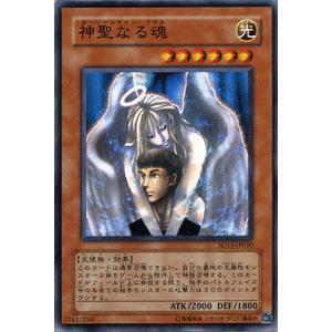遊戯王カード 神聖なる魂 / 閃光の波動(SD11) / シングルカード|card-museum
