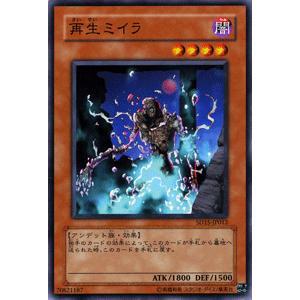 遊戯王カード 再生ミイラ / アンデットワールド(SD15) / シングルカード card-museum