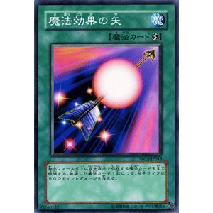 遊戯王カード 魔法効果の矢 / アンデットワールド(SD15) / シングルカード card-museum