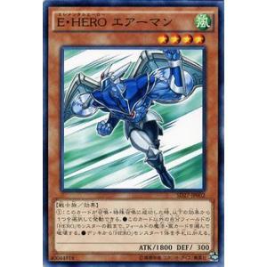 遊戯王カード E・HERO エアーマン / HERO's STRIKE(SD27) / シングルカード|card-museum