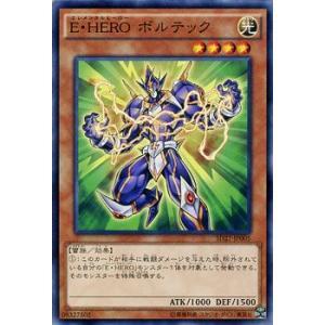 遊戯王カード E・HERO ボルテック / HERO's STRIKE(SD27) / シングルカード|card-museum