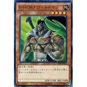 遊戯王カード E・HERO ワイルドマン / HERO's STRIKE(SD27) / シングルカード|card-museum