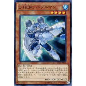 遊戯王カード E・HERO バブルマン / HERO's STRIKE(SD27) / シングルカード|card-museum