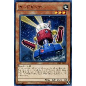 遊戯王カード カードガンナー / HERO's STRIKE(SD27) / シングルカード|card-museum