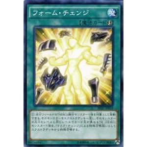 遊戯王カード フォーム・チェンジ / HERO's STRIKE(SD27) / シングルカード|card-museum