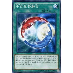 遊戯王カード 平行世界融合 / HERO's STRIKE(SD27) / シングルカード|card-museum