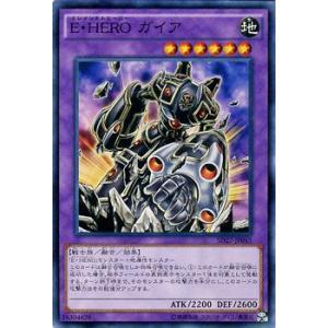 遊戯王カード E・HERO ガイア / HERO's STRIKE(SD27) / シングルカード|card-museum