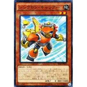 遊戯王カード シンクロン・キャリアー(ノーマルパラレル) / シンクロン・エクストリーム(SD28) / シングルカード|card-museum