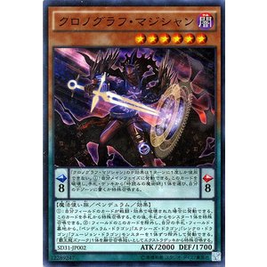 遊戯王  クロノグラフ・マジシャン(スーパーレア) ペンデュラム・エボリューション(SD31)|card-museum