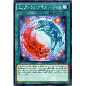 遊戯王  ミラクルシンクロフュージョン ペンデュラム・エボリューション(SD31)|card-museum