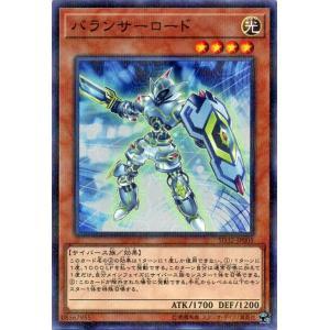 遊戯王 ストラクチャーデッキR バランサーロード(ノーマルパラレル) サイバース・リンク(SD32)|card-museum