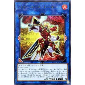 遊戯王カード パワーコード・トーカー(ウルトラレア) STRUCTURE DECK -パワーコード・リンク-(SD33)|card-museum